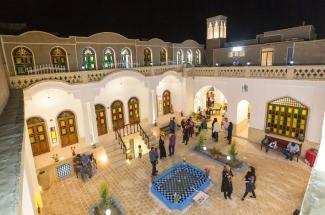 خانه تاریخی کاشان